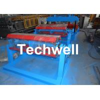 Quality Combined Steel Coil Slitting Cutting Machine To Cut Coil Into Strips and Required Length for sale