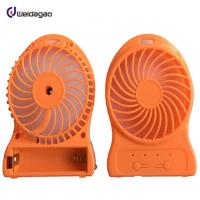 Buy cheap LKM DME Hasco Plastic Injection Molded Parts Fan Blade Fan Outside Cover from wholesalers