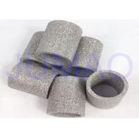 Quality Custom Sintered Powder Metal Filter Tube , Porous Metal Filters ISO Approved for sale