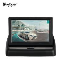 Quality car backup monitor rear view tft lcd color tv 4.3 inch monitor for sale