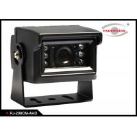Mini RV Backup Camera System With Horizontal / Vertical Image Adjusting
