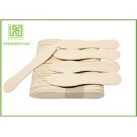 Quality Eco - Friendly Birch Wooden Ice Cream Spoons Customized Logo And Package for sale