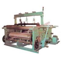 Quality NWJ Series Weaving Wire Mesh Machine for sale