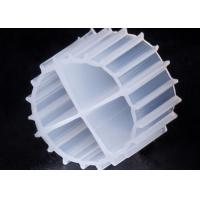 Quality White Color MBBR Media Biofilm Carrier With Super Decarburization And Virgin HDPE Material for sale