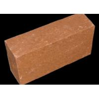 Quality Various Shape Magnesia Brick 92% 95% 97% 98% Mgo Fired Magnesia Refractories for sale