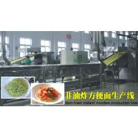 Quality Reliable Small Instant Noodles Making Machine Convenient Operation for sale
