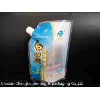 Buy cheap Non Leakage Stand Up Pouch With Corner Spout / Refined Sugar Packaging Bag from Wholesalers