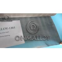 Quality Customized soft magnetic alloy Metal Wire Mesh for shielding for sale