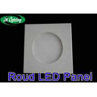 Buy cheap 650LM Low Power LED Office Light Panel 2835 SMD With Acylic Plate from Wholesalers