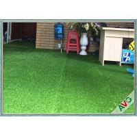 Buy cheap Natural Appearance Outdoor / Indoor Synthetic Grass W Shape Monofil PE + Curled PPE from Wholesalers