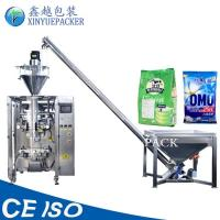 China Easy Operation Tea Powder Packing Machine , Automatic Powder Packaging Machine on sale