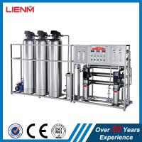 Quality Ro purifier/commercial reverse osmosis/ro water purifier water reverse osmosis machine for sale