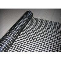 China Corrosion Resistance Pavement Reinforcement Geogrid Soil Reinforcement PVC Coating on sale