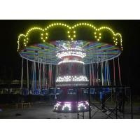 Quality Adjustable Speed Flying Chair Ride With Lift Swing And Rotation Function for sale