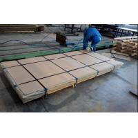 Buy Polished ASTM A240 304 Stainless Steel Plate For Petroleum / Chemical Industries at wholesale prices