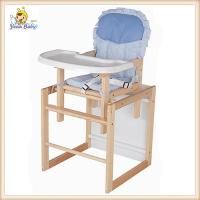 Multi Function Baby Dining Chair Seat Cushion Toddler Feeding Chair Of Baby