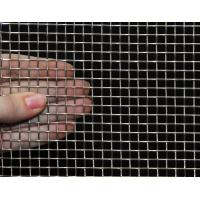 Quality Inconel 783 Wire Mesh/Screen for sale