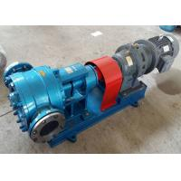 Quality Electric Internal Gear Pump High Viscosity Ductile Iron For Hot And Cold Gel for sale
