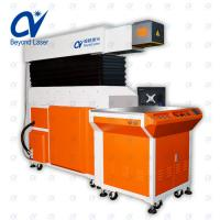 Buy cheap Top technology full automation 300w CO₂ electronic laser marking machines for from wholesalers