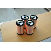 Super Thin Polyester Round Copper Wire , Class 1 Enamelled Winding Wire