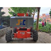 Quality Mobile Electric Articulating Boom Lift Self Propelled Horizontally Extend for sale