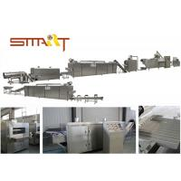 Quality Automated Twin Screw Food Extruder For Corn Flakes CE / ISO Certificated for sale