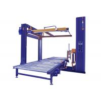 China PLC Control Robot Pallet Wrapping Machine Pallet Wrapper With Top Sheet Dispenser on sale