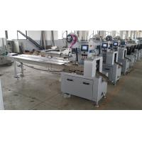 Quality High Speed Peach Crisp Food Pillow Packing Machine With Touch Screen Easy To Operate for sale