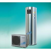 Quality High Efficiency Free Standing Indoor Air Source Compact Heat Pump R417A / R410A for sale