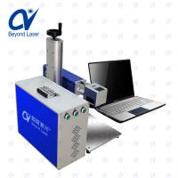 Buy cheap 20w color fiber laser marking machine mini size portable type easy using on from wholesalers