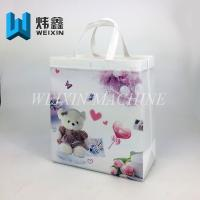 Buy Reusable Ultrasonic Non Woven Bag shopping bag with 100% Non Woven Fabric at wholesale prices