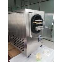 Quality factory price food freeze dryer/vacuum freeze dryer china/freeze drying Lyophilizer Machine for Instant coffee for sale