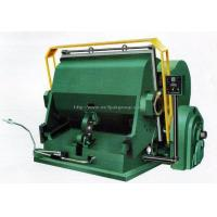 Buy cheap Creasing Die-Cutting Machine from wholesalers