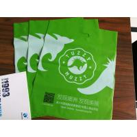 Quality Colour Blow Ldpe Hdpe Plastic Shopping Bag Customized For Clothes Packaging for sale
