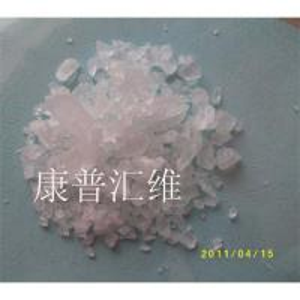 Quality Aluminum potassium sulfate for sale