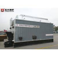 Buy cheap 4 Ton Bagasse Fired Steam Boiler , Palm Shell Ricehusk Fired Biomass Boiler from wholesalers