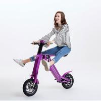 Quality Smart Automatic Folding Electric Minibike for sale