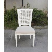 Buy cheap Living Room Furniture Rattan Back Fabric Seat Wholesale Wood Chairs Stackable Cross Back Chair from Wholesalers