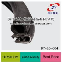 Buy u shaped rubber seal strip at wholesale prices