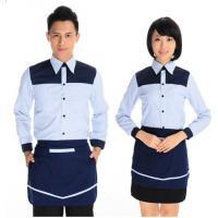 Hotel uniform kitchen uniform hotel workwear kitchen working