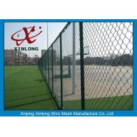 Quality Diamond Wire Mesh Fence Chain Link Fence For Outdoor Playground 50 * 50mm for sale