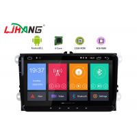 Quality 9 Inch Touch Screen Volkswagen DVD Player With MP3 MP4 MP5 Radio / Stereo for sale