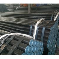 Quality API 5L, ASTM A106, ASTM A53 Seamless steel pipe for sale