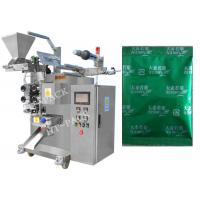 Quality Plastic / Paper Bag Granule Packing Machine For Flower Seed / Disscant for sale