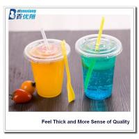 Quality Paper Medicine Cup Dentist Paper Cup for sale