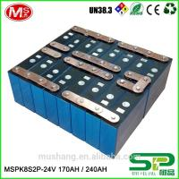 Buy 2000 times deep cycle lifepo4 battery 12v 200ah battery pack for christmas at wholesale prices