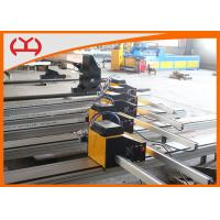Buy cheap Metal Small Portable CNC Cutting Machines With One Auto Flame Torch Standard from Wholesalers