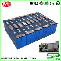 Quality High Power Rechargeable LiFePO4 Prismatic Battery Pack For Electric Meal Delivery Carts for sale