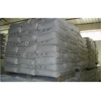 China High Temperature Low Density Insulation Castable Refractory For Industrial Furnace on sale