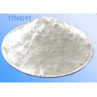 Buy cheap 99% High Purity Local Anesthetic Raw Powder Proparacaine HCL CAS: 5875-06-9 from wholesalers